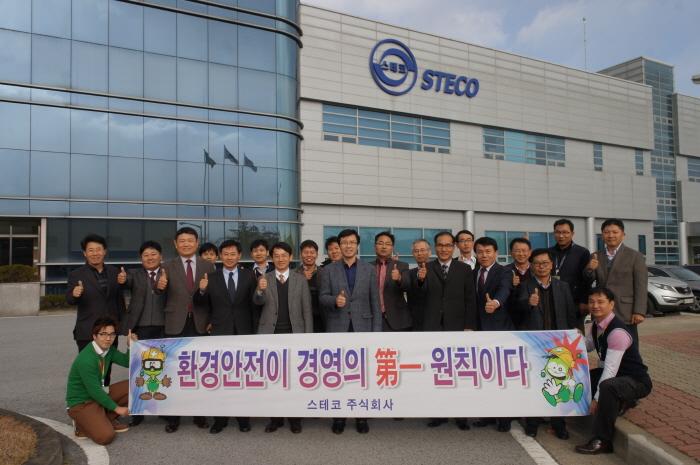 고객사 스테코 협력사 협의회 참석(김영부 부사장)