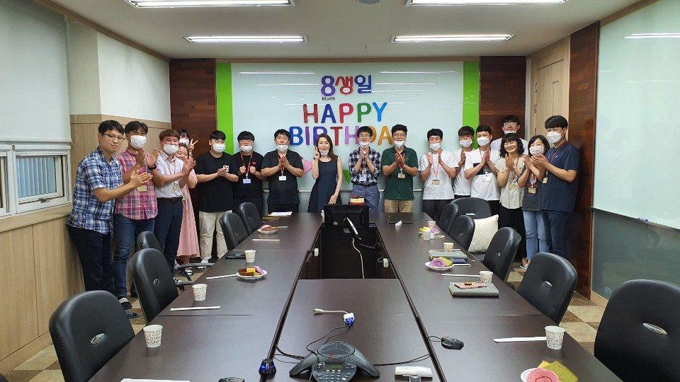 2020년 8월 생일파티