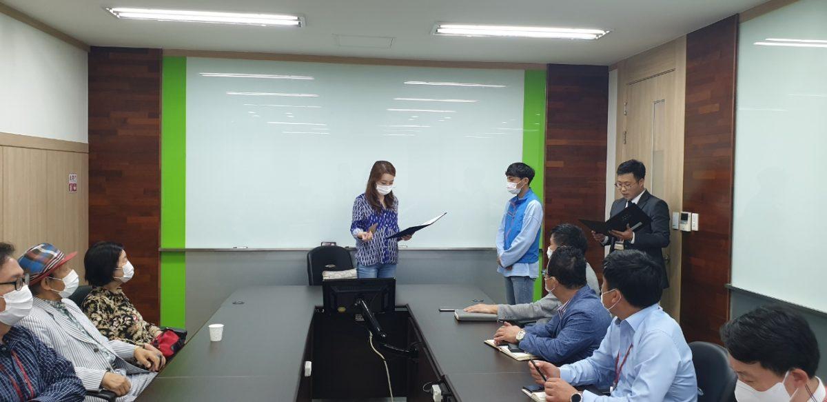 김학난 대리 우수사원상 수상